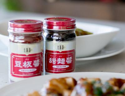 ChineseIngredients
